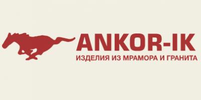 Производитель камня ANKOR-IK